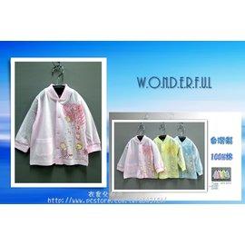 幼兒   抽紗涼感小外套 /  薄棉外套 /  防曬外套100%棉   (藍/ 粉/ 黃色) - 台灣製造