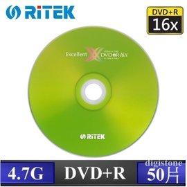 ◆破盤價+免運費◆錸德 Ritek 空白光碟片 X版 16X DVD+R 4.7GB 光碟燒錄片 (50片裸裝x1)  50PCS