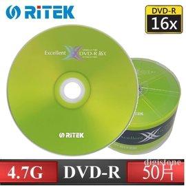 ◆破盤價+免運費◆錸德 Ritek  空白燒錄片 X版 16X DVD-R 空白光碟片(50片裸裝x1)  50PCS = 限量販售!!!