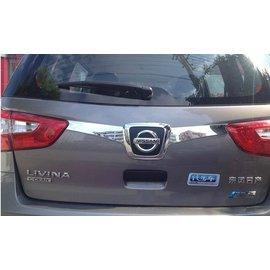 [[娜娜汽車]]all new LIVINA 專用 後車標飾板 後翅膀