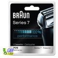 [美國日本直購] Braun 德國百靈Series 7 Combi 70S複合式刀頭刀網匣(銀) Cassette Replacement Pack A206