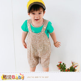 嬰幼兒套裝~百貨專櫃正品純棉短T&吊帶褲~男童裝~魔法Baby~k35292