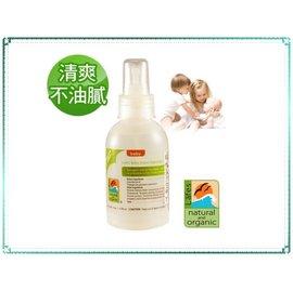 【Q寶寶】美國 Lafe's organic 純天然 有機嬰兒防蚊液 防蚊噴霧 USDA認證