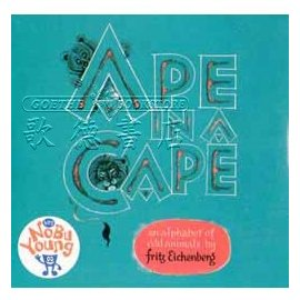 Ape in a Cape: An Alphabet of Odd Animals  CD