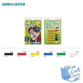 【藍貓BlueCat】【雄獅】人體魔力彩繪筆6色12卡/盒DIY彩繪 美術用品 美勞用品 特價 促銷