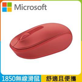微軟 1850無線行動滑鼠 紅