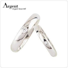 【ARGENT安爵銀飾精品】原創-情人對戒系列「經典(4mm+3mm)」純銀戒指(一對價)