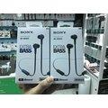 禾豐音響 送收納袋 公司貨保固1年 SONY WH-CH400 藍芽耳罩耳機 另ath-ar3bt