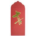 Dr.Paper 精緻紅包袋-大喜 2入裝/包 HERE13001