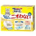 日本Unicharm《開放式雙層貓砂屋》抗菌消臭貓便盆•豪華全套組•全配