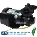 【ShangCheng】大井泵浦 TP320PT 1/2HP不生銹抽水機(鐵座) 附加「溫控無水停機」功能 塑鋼抽水馬達 加壓機 B-0234