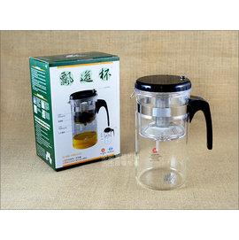飄逸杯(大) GL-888-1000cc/ ml 沖茶壺/ 花茶壺/ 咖啡壺/ 玻璃壺