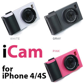 [ icam ] iPhone 4/ 4S 相機造型保護殼 讓你/ 妳的iPhone 4/ 4S變身為相機![ 普羅3C ]