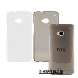 HTC 10 Evo 高清果凍套 透明TPU手機套 矽膠套 軟殼手機保護套