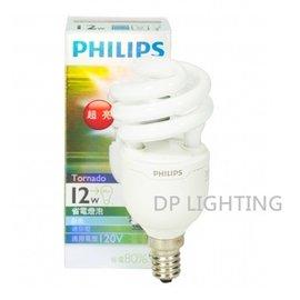 PHILIPS 飛利浦 Tornado燈泡 13W E14 120V 小螺旋 白光