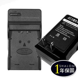 電池先生 Sony FW~50 壁插充
