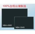 NBA-4560 膠框鏡磁性面黑板 COX