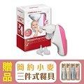 【Sunlus三樂事】電動吸鼻器SP3201,贈品:簡約小麥三件餐具組x1