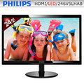 【全新附發票】PHILIPS 飛利浦 246V5LHAB 24型 LED 寬螢幕 D-Sub HDMI LED 【超頻電腦】30P03017