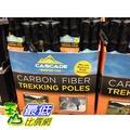 [103玉山網] COSCO CASCADE CARBON FIBER TREKKING POLE 進口碳纖維登山杖兩入 C811851