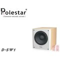 Polestar 夢幻星系列 D-SW1 主動式10吋重低音揚聲器《享6期0利率》