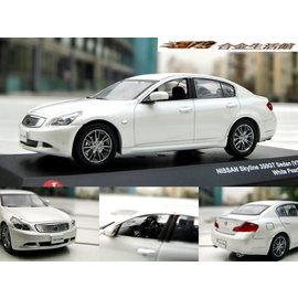 ~J~collection ~1 43 NISSAN Skyline 350GT Sedan 日產 高性能房車~ 白色  ~