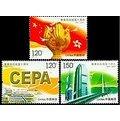 2007-17香港回歸祖國十周年紀念郵票
