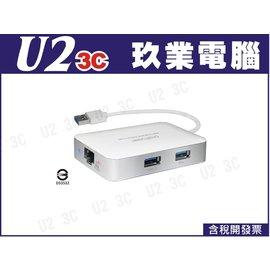 『嘉義U23C 開發票』伽利略 USB 3.0 Giga Lan 讀卡機 Hub AU3HDDL 相容 USB3.0 USB 2.0 免驅動