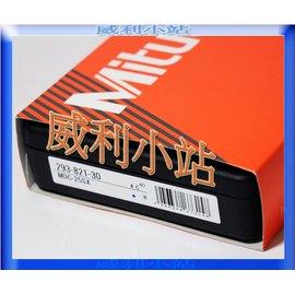 【威利小站】日本 三豐 Mitutoyo 數位式外徑測微器 293-821-30 (293-821 已停產) 外徑分厘卡 0~25mm/ 0.001mm~含稅價~