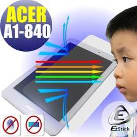 【EZstick抗藍光】ACER Iconia Tab 8 A1-840 平板專用 防藍光護眼鏡面螢幕貼 靜電吸附