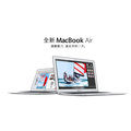Apple MacBook Air 13 吋 256GB (MD761TA/B)
