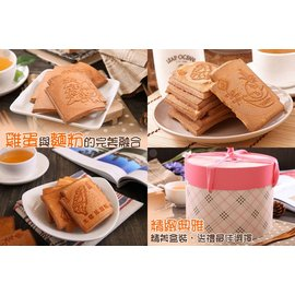 【JJ蛋糕烘焙】日式瓦煎燒24桶~免運~每桶只要$95元