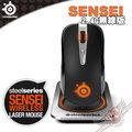 [ PC PARTY ] 賽睿 SteelSeries Sensei Wireless 無線雷射電競滑鼠