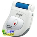 [103 美國直購] 電動去硬皮機 Powerful Emjoi Micro-Pedi Callus Remover (Latest Edition) $1347