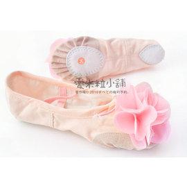 花朵鞋~粉鞋粉花 兒童芭蕾舞鞋 舞蹈 跳舞 拉丁有氧體操國標 表演比賽 ~愛米粒~22~4