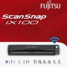 Fujitsu ScanSnap iX100行動無線掃描器