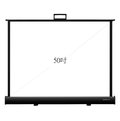 kamas卡瑪斯投影布幕50吋4:3桌上型可攜式投影機銀幕 微型桌拉幕 精緻 輕巧投影桌幕 一年原廠保固 含稅含運