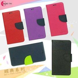 【福利品】Acer Liquid X1 經典款 系列 側掀可立式保護皮套/ 保護殼/ 皮套/ 手機套/ 保護套