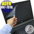 【EZstick】ACER Aspire V17 VN7-791G 專用 靜電式筆電LCD液晶螢幕貼