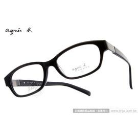 agnes b.光學眼鏡 AB7014 BMA  率性霧黑  蜥蜴潮款鏡框 # 金橘眼鏡