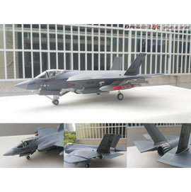 ~AirForce1  ~1 72 F~35C 美國海軍 閃電II 艦載型 攻擊戰鬥機 ~ 品  !~
