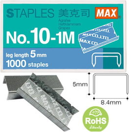 美克司 MAX-10-1M 釘書針1盒(20小盒)/除針器碎紙機裝訂機電動訂書機電動雙孔打孔機自強牌同春牌立強牌手牌修正帶