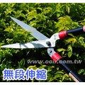 仁作超輕量鋁合金伸縮樹剪(長度70~105cm)N-1200
