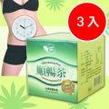 【健康魔法師】養生茶飲系列-順暢茶7入