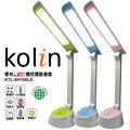 Kolin歌林 LED觸控護眼檯燈KTL-SH100LD