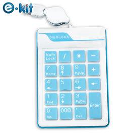 逸奇 e~kit~NK~019 超薄防水19鍵果凍數字鍵盤~天空藍款