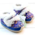 森林寶貝屋~膠底紅繡花鞋~學步鞋~童鞋~黏扣鞋~保暖鞋~寶寶鞋~幼兒鞋~彌月送禮~1雙220元