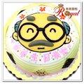 ★可愛阿公平面造型蛋糕(8吋)F114