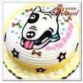 ★黑眼狗平面造型蛋糕(8吋)F124