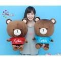 可愛小熊大娃娃~TOM熊大玩偶~高約55cm~大頭熊~生日禮物~全省宅配~